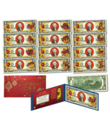 CHINESE ZODIAC Lunar NEW YEAR Animals Genuine $2 US Bills - COLLECTION O... - €124,67 EUR