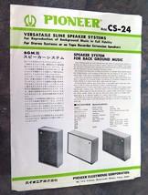 Pioneer CS-24 Bookshelf Speakers information Sheet - $9.50