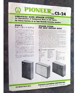 Pioneer CS-24 Bookshelf Speakers information Sheet - $1.75