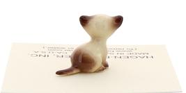 Hagen-Renaker Miniature Cat Figurine Tiny Siamese Kitten Sitting Chocolate Point image 3