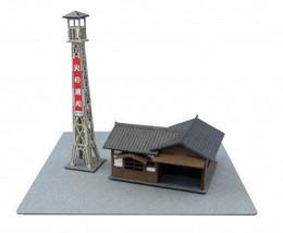 Sankei 1/220 Miniatuart Petit fire lookout JP - $83.36