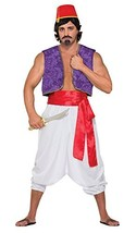 "Forum Novelties 42"" Purple Genie Vest Costume - $17.33"