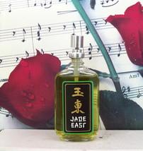 Jade East By Regency Cosmetics Cologne Spray 2.5 FL. OZ. NWOB - $89.99