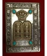 Vintage Jewish HOLY SCRIPTURES in Hebrew and English circa 1977 - Jewish... - $50.00