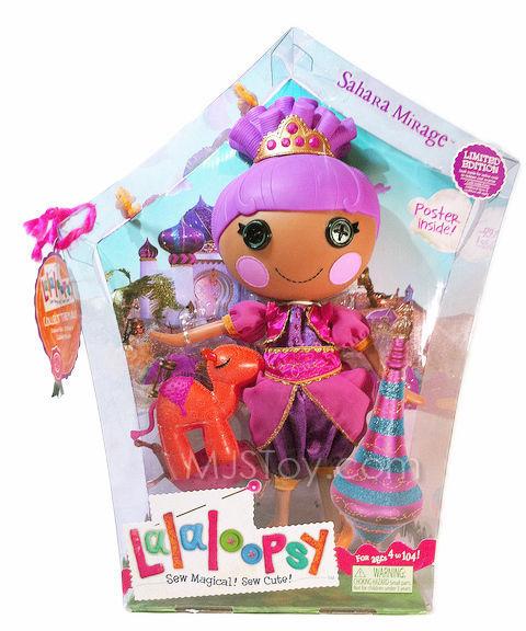 """NIB Lalaloopsy 12"""" Tall Button Doll Exclusive SAHARA MIRAGE +Pet CAMEL+Bonus HOT - $77.99"""