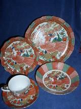 Pheasant Pattern China w/Gold Trim-Made in Japan-4 Place Settings - Tota... - $299.95