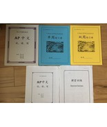 AP Chinese Text Book Vol.10th with 2 workbooks & extra study by Liping  Ma - $80.00
