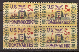 1964 Homemakers Block of 4 US Postage Stamps Catalog Number 1253 MNH