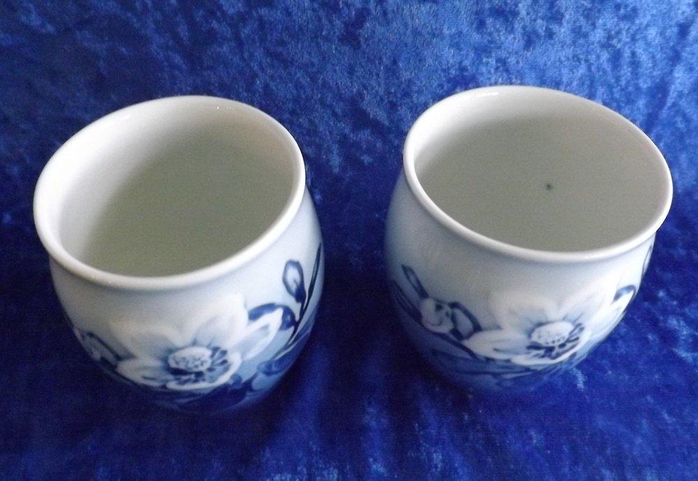 Royal Copenhagen - Bing & Grondahl (B&G) -- Pair of Porcelain Cups