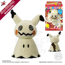 "BANDAI Pokemon Collectable Flocked Cute Pikachu Figures ""Mimikyu"" - $9.49"