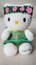 Sanrio Vintage  Forest Fairy Kitty Plush Toy Very Rare Cute  Retro - $59.90