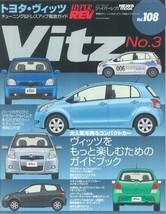 Hyper Rev Vol. 108 Toyota Vitz No.3 Book - $38.81