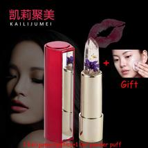 Kailijumei Magic Lip Gloss Stick Color Temperature Change Moisturizer Br... - $11.98