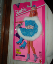 Barbie doll clothes My First Fashions blue and silver ice skating costume 1994 - $29.99