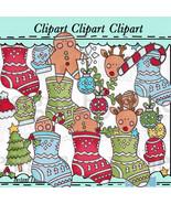 Christmas Icons Clip Art - $1.35