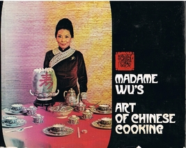 Madame Wu's Art of Chinese Cooking Book - $6.99