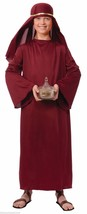 KING CHILD ROBE ROYAL MAROON WINE COLOR SIZE 4-6 RUBIES POLYESTER - $19.95