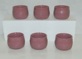 Aladdin Temp Rite 31860 Allure Mauve 5 Ounce Insulated Bowls 6 Piece Set image 1