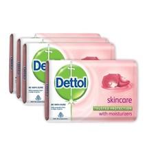 75 GM X 3 Dettol SKIN CARE  Bathing Soap - Skin Care, image 2