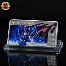 WR Gemini Zodiac Twins 999 Silver Art Bar Constellation Birthday Gifts f... - $4.88