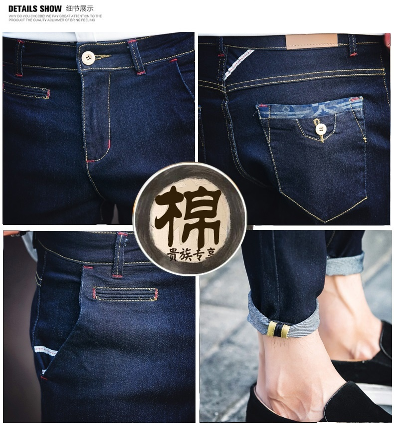 Spring Men's Casual Jeans Slim Pants Black Dark blue