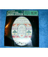 Cross Stitch Kit Sampler No 5508 Designs For The Needle - $12.00