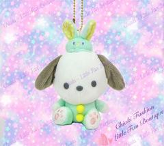 Sanrio Character Pochacco in Pajama Plush Keychain - $23.00