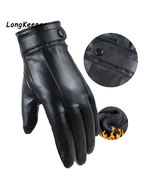 2020 Men Winter Faux Leather Motorcycle Full Finger Gloves Touch Screen ... - $26.97