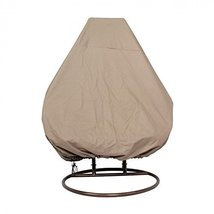 Patio Cover with Tie for Island Gale Luxury 2 Person Swing Chair - Premi... - $99.21