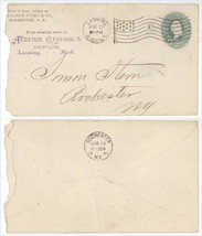 1897 U311 Auditor Generals Office Lansing MI Rochester NY Cover w/ Flag ... - $5.93