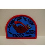GIRL SCOUTS GUIDES Patch Souvenir Crest Emblem SCOUTING OWL PROWL 2000  - $4.95