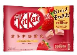 Japanese Kitkat Nestle chocolates strawberry 13 pcs,from Japan - $13.75