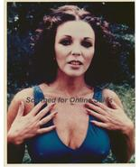 Dynaty Joan Collins Who Me 8x 10 Photo 1034130 - $9.99