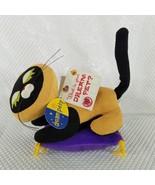 Dakin Dream Pets Snoozie Suzie Plush Siamese Cat On Pillow New #46057 - $14.80