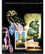 USPS Stamps - 1978 MINT SET COMMEMRATIVE STAMPS (UNOPENED) - $15.00
