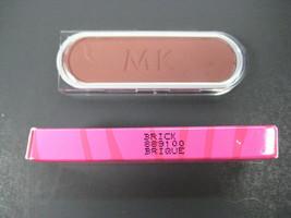 Mary Kay Signature Cheek Color - Brick 889100 - .2 Oz EA. - $9.97