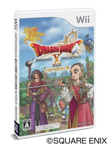 Dragon Quest X Ally Leads Brave Sleeping Online [Japan Import] [Nintendo Wii]