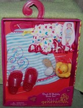 Our Generation Duck & Bubbly Bath Set Outfit  New - $20.88
