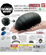 DANGOMUSHI Dung Beetle Blue Figure 1000% 140mm BANDAI GASHAPON - $45.82