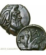 GRIFFIN / Satyr Pan XF Pantikapaion Cimmerian Bosporos XF Ancient Greek ... - $323.10