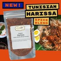 Organic Harissa: Hot Tunisian Seasoning with Chili Peppers - £10.72 GBP+