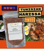 Organic Harissa: Hot Tunisian Seasoning with Chili Peppers - £10.63 GBP+