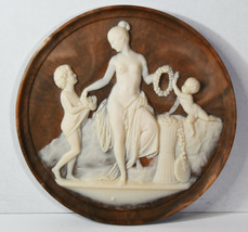 """11"""" Vintage 1974 Soapstone Cameo """"Design Gifts"""" Woman with Children Nude... - $123.49"""