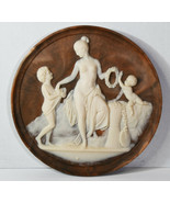 "11"" Vintage 1974 Soapstone Cameo ""Design Gifts"" Woman with Children Nude... - $123.49"
