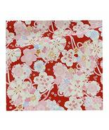 DRAGON SONIC Fabric Sale, Multi-purpose Fabric Cloth DIY Fabric for Curt... - $18.35