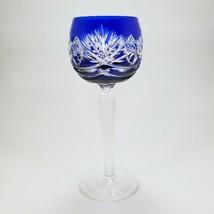 "Nachtmann 124 Cobalt Blue Cut to Clear Wine Hock 7.5"" Fans Swags Cut Foo... - $59.40"