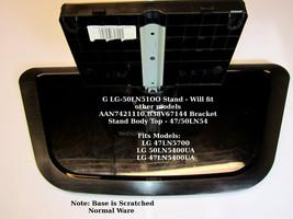 LG LG-50LN5100 Stand  AAN7421110.B38V67144 Bracket Stand Body Top - 47/5... - $32.00