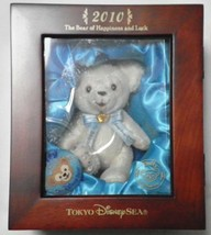 TDS Tokyo Disney Sea 2010 New Year Duffy Collection Doll New Year Bear - $595.81