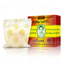Thai Original Herbal Soap - Madame Heng Merry B... - $2.98