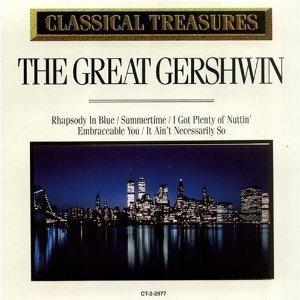 Classical Treasures: Gershwin [Audio Cassette]